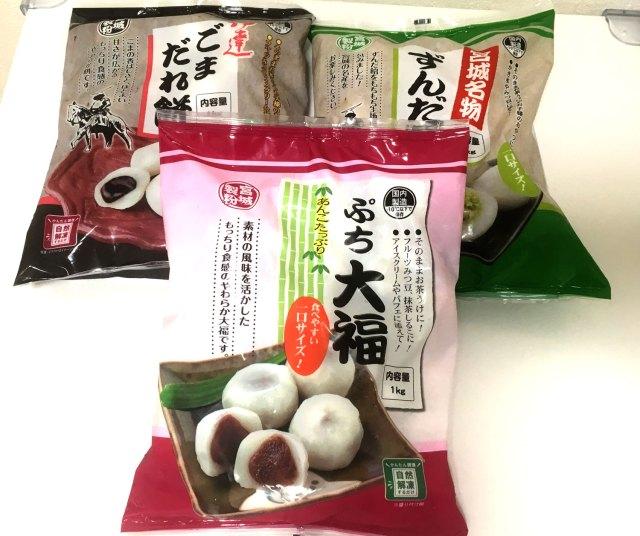【業務スーパー】冷凍の餅シリーズがお得すぎてコスパ爆発! 1個なんと6円 / でもちゃんとウマい