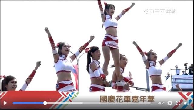 【その発想はなかった】台湾チアチームがチャイナドレス衣装を導入! 格闘ゲームのヒロイン風のキュートな姿に刮目せよ