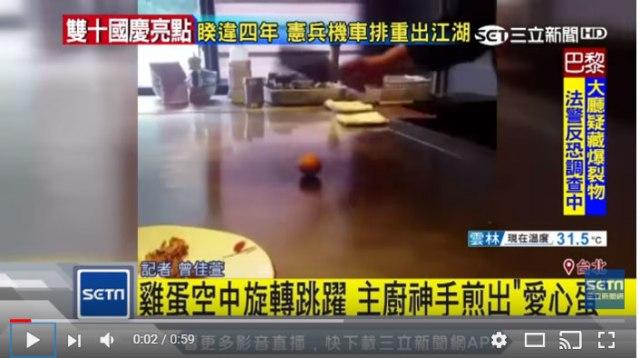 【動画】この鉄板焼きシェフがスゴイ! 華麗な卵さばきを見せる料理人が世界で拡散中
