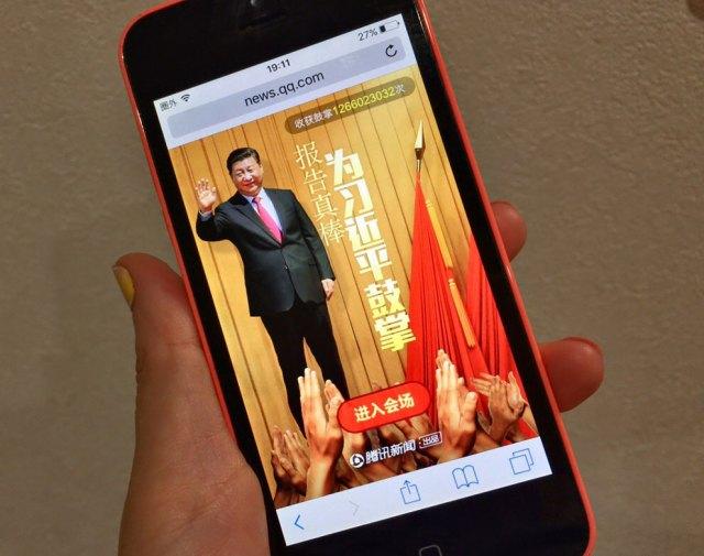 【中国】習近平、まさかのソシャゲ化 / ゲームの人気が大爆発!! 「ほほう、どんなものか」とプレイしてみた結果