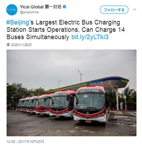 【中国すげえな】北京で「PM2.5を浄化できる電気バス」が爆誕 / 15分充電で130キロ走行! 最大200人を輸送できる超交通機関に