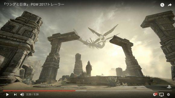 【話題】人気ゲーム『ワンダと巨像』PS4用リメイク版の日本発売が決定&新規動画が公開! ネットの声「予想以上に凄い」「最高過ぎ」など