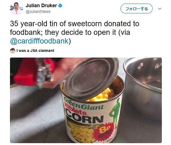 35年前に賞味期限が切れたコーン缶を開けたらこうなってたっていう動画 / その結果が予想外!