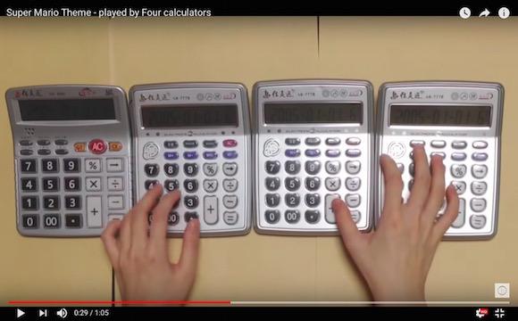 演奏できる「電卓」がスゴい! 実際にスーパーマリオのBGMを演奏する動画で二度ビビる