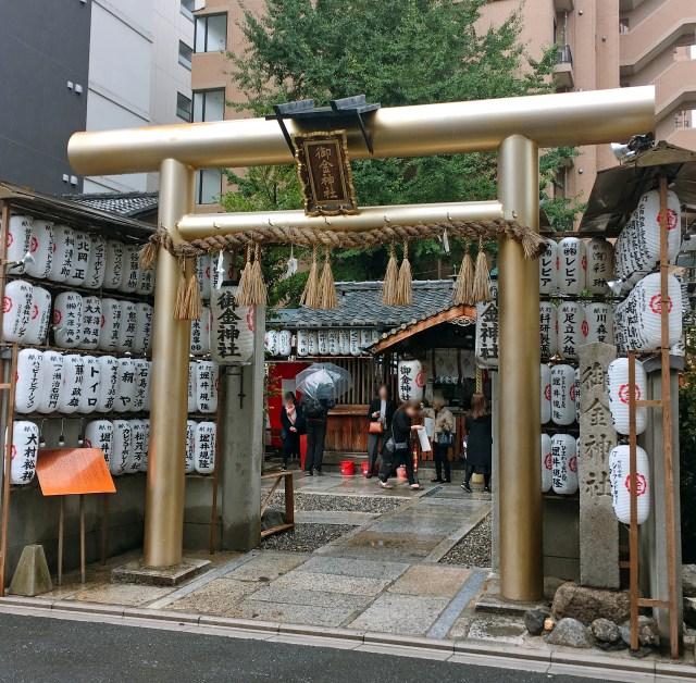 【煩悩爆発】京都の『御金神社』の絵馬に書かれた言葉がえげつない 「お金大好き!」「お金欲しい」「給料アップ」など