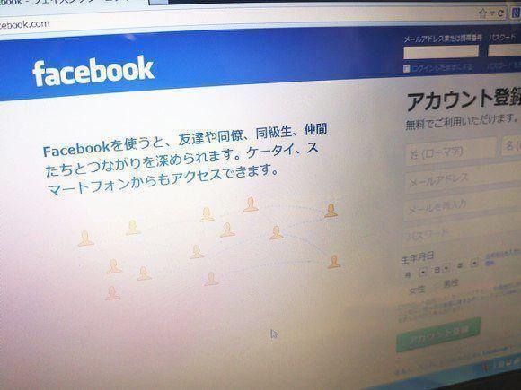 Facebookで流行っている『48時間チャレンジ』が物議 「死ぬほど心配するから絶対に真似しないで!」と保護者が呼びかけ