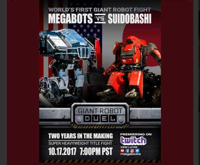 【世紀の対決】日米の巨大ロボがついに激突! 10月18日、対戦の様子が「Twitch」で放送されるぞ~!!