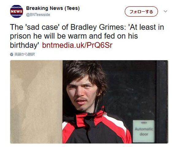 「誕生日は刑務所で過ごしたい」と訴えた23歳のホームレス男性 / その理由と過酷な人生が悲しすぎる…