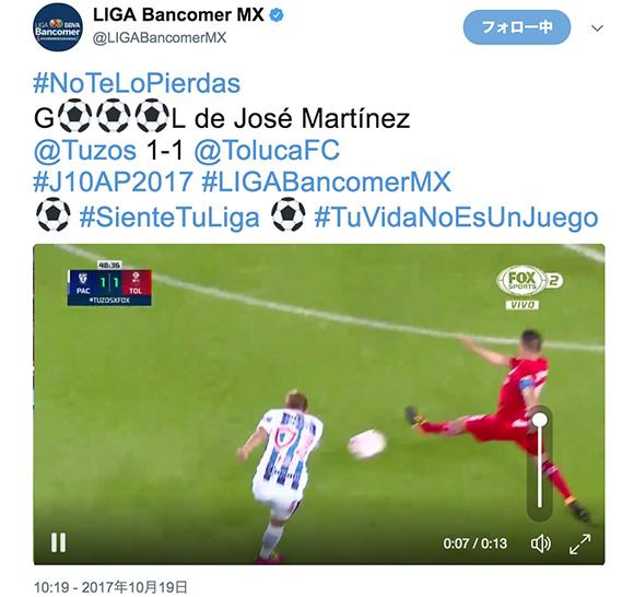 【△】やっぱサッカー日本代表FW本田さんの無回転シュートはスゴイぜ…と思わずにはいられない動画