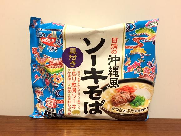 【超コスパ】日清の冷凍食品『沖縄風ソーキそば』は単なる200円の奇跡 / 本日10月17日は「沖縄そばの日」