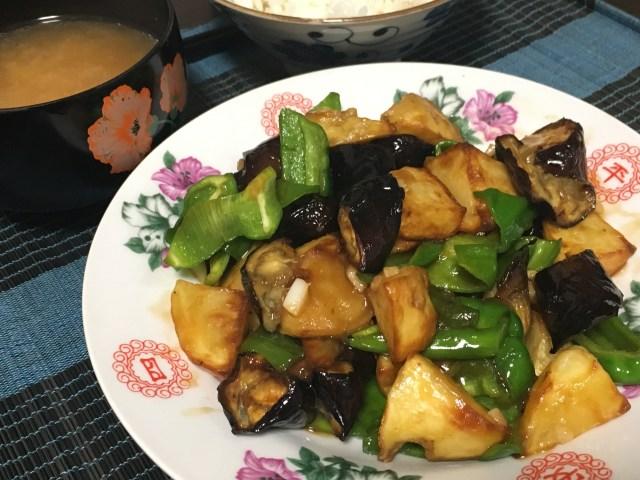 【レシピあり】キミは中国料理「地三鮮:でぃーさんしえん」をご存知か / なぜか日本でメジャーでないが激ウマ! マジウマ!! その作り方はコレだ!!