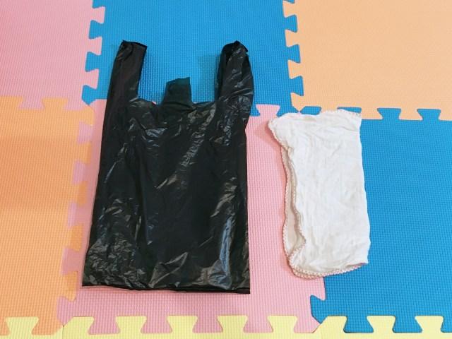 【パパママ必見】Twitterで話題の『非常時の簡易オムツ』を作ってみた! 材料はビニール袋と布だけ / 赤ちゃんの検尿にも使えそう!