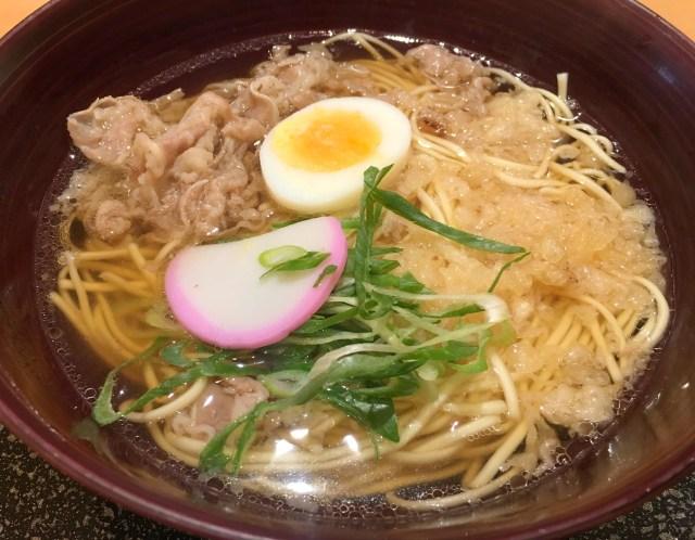 大阪の珍味にやられた! 出汁に中華麺を入れた「新大阪そば」は試して損なしの珍メニュー