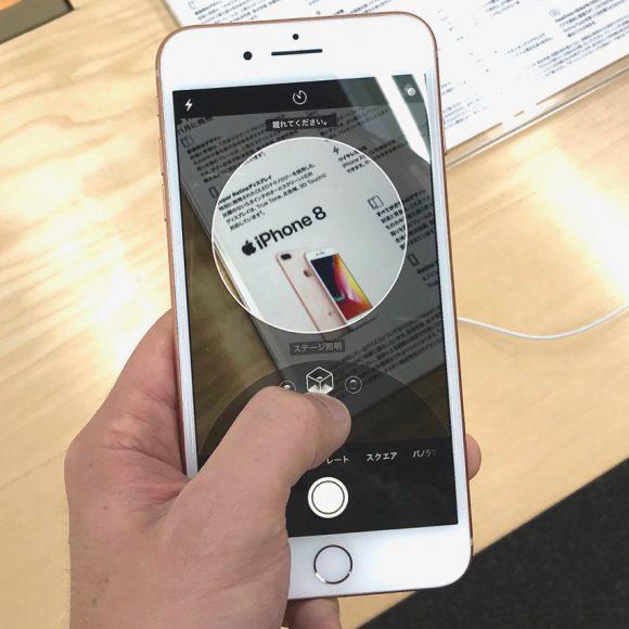 新型iPhoneはどれが買い? 共通点と「5つの主な違い」から見たオススメはコレだ!!