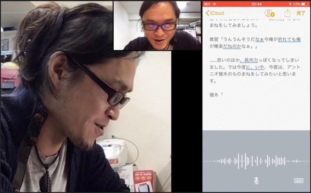 【動画あり】スマホの「音声認識機能」だけで記事を書いてみた(原文ママ)