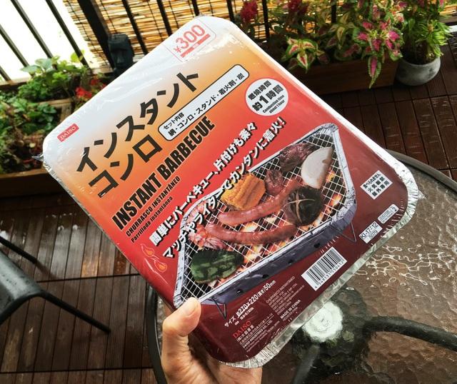 【100均検証】ダイソーの「インスタントコンロ(300円)」でサンマを焼いたら大変なことになった