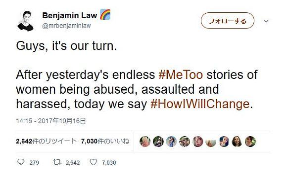"""世界中に巻き起こるセクハラ告発に対し『男の決意』を投稿する男性が続々登場!「息子に """"女性を敬うよう"""" に教える」など"""