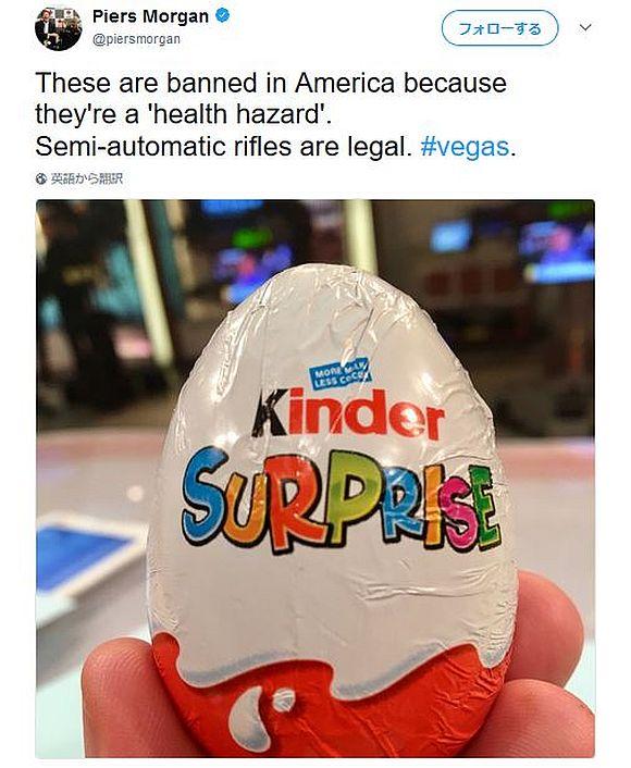 """理由を知ると """"アメリカが抱える闇"""" を感じてしまう… / なぜ今アメリカで「チョコレート菓子の写真」がリツイートされまくっているのか"""