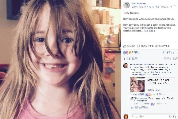 母親が5歳の娘に宛てた「やってはイケナイことリスト」が感動的! ネット民から賛同の声が続出!!