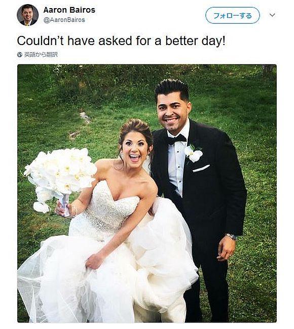 同じ日に同じ病院で産まれた男女が27年後に結婚! 運命に定められたようなラブストーリーが素敵すぎる!!