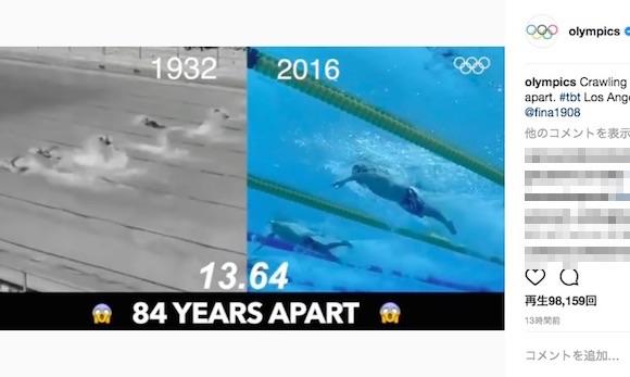 人類は84年前に比べてどれだけ速く泳げるようになったのか分かる動画が想像以上にヤバい