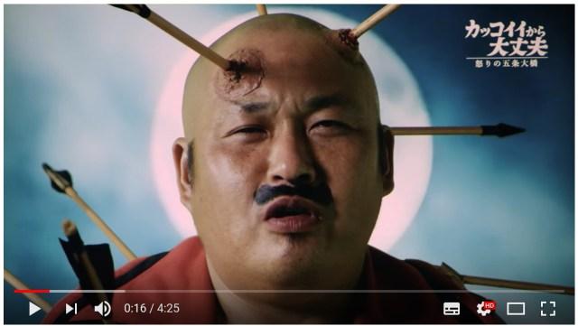クドカンも絶賛! 大阪の重鎮ファンクバンド「ザ・たこさん」の最新MVが意味不明!! でもスゲェエエエッ!