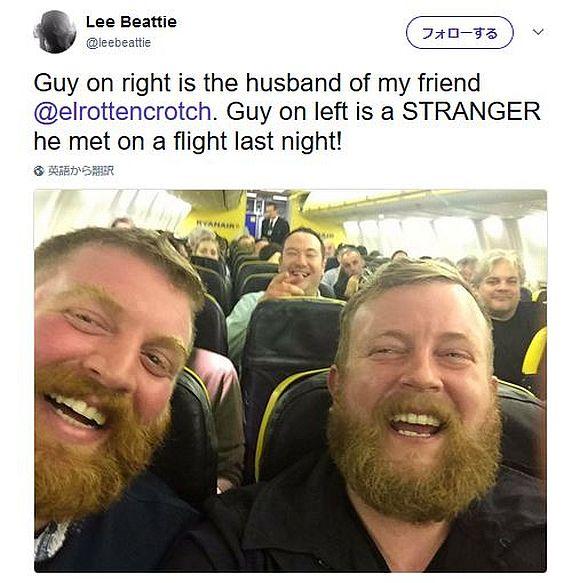 思わず吹き出すくらい激似! 絶対にドッペルゲンガーだろっていう男性2人が飛行機内で運命の出会い