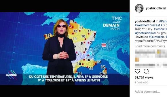 【マジか】X JAPANのYOSHIKIがフランスのテレビで「お天気お兄さん」を担当