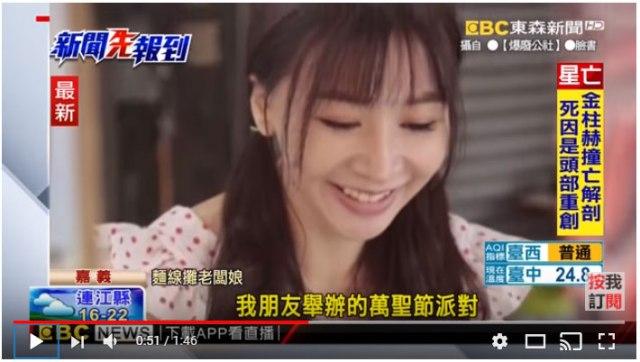 【ちょっと台湾行ってくる】街の屋台でアイドル級の売り子が発見される! 可愛すぎるミニスカ×ツインテールの台湾そうめん屋さんが話題