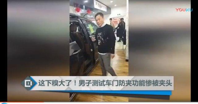 【中国だった】男性が「クルマの安全性」を体を張ってアピール → 案の定の結末! まるでコントみたいと拡散中