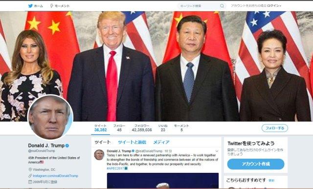 【素朴な疑問】トランプ大統領は中国から Twitter を更新しまくってたけど中国的に違反じゃないの? 中国外交部はこう答えていた!