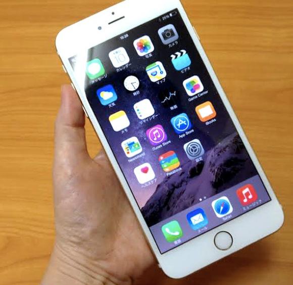 「iPhoneだと思って買ったらイモだった!」怒りまくる女性の動画が話題