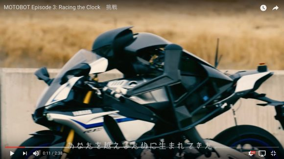 【人vs機械】ヤマハのバイク操縦ロボ『MOTOBOT』が世界最高峰のライダーと対決したらこうなった