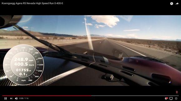 【時速440km超】「ケーニグセグ・アゲーラ RS」が世界最高速記録を更新! 早回しにしか見えない驚異のオンボード映像が公開される
