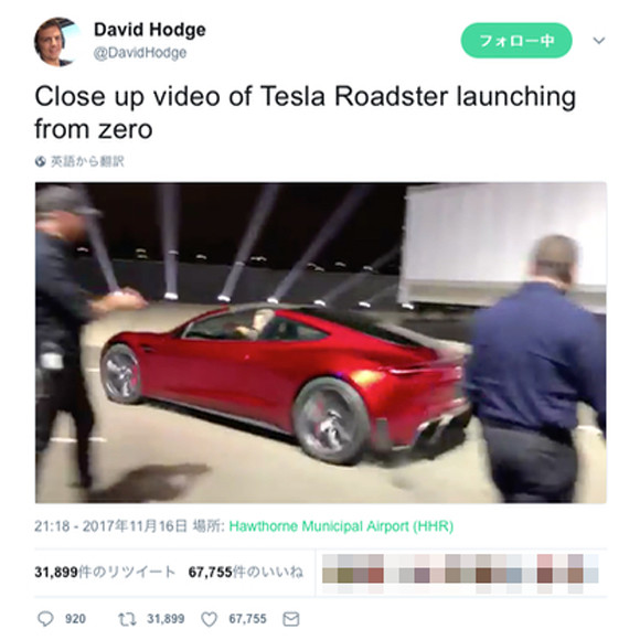 速すぎて思わず三度見! 電気自動車「テスラ・ロードスター」新型モデルの加速がヤバすぎると話題