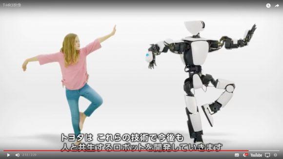 【トヨタの本気】ヒト型ロボット「T−HR3」がもはや人間 / 中に誰かが入っているかのような動きで遠隔操作も可能