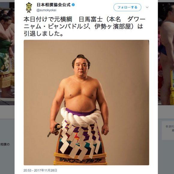 【賛否両論】日馬富士の引退会見に対するネットの反応「自爆会見」「被害者ヅラ」「親方の愛を感じる」など