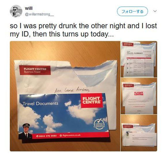 身分証明証の悪用か? 酔って免許証を失くした英男性が「ファーストクラスの航空券代」を請求される → ユーモアたっぷりの展開に!