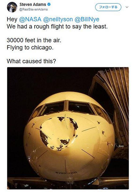 航空機の先端が「スーパーマンとぶつかった」みたいに大きく潰れる事故が米で発生 / 一体何があったのか…原因は不明?