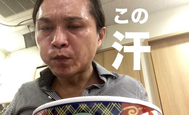 【注意】汗っかきが吉野家の「鬼辛豚チゲ鍋膳」を食べたらガチでヤバイことになった