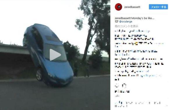 スケボー中に車が上から降ってきた! 決定的瞬間をとらえた動画がヤヴァい