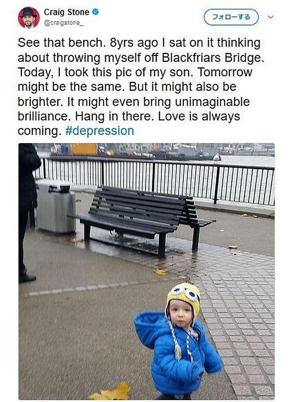 うつ病で自殺を考えていた男性の投稿した「1枚の写真」が生きる希望を与えると話題に