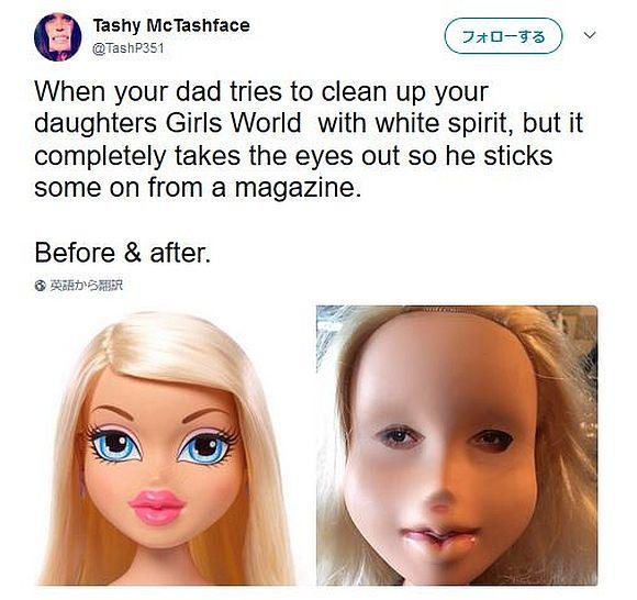 【衝撃ビフォーアフター】女性人形のメイクを落とした「スッピン」が完全にホラー