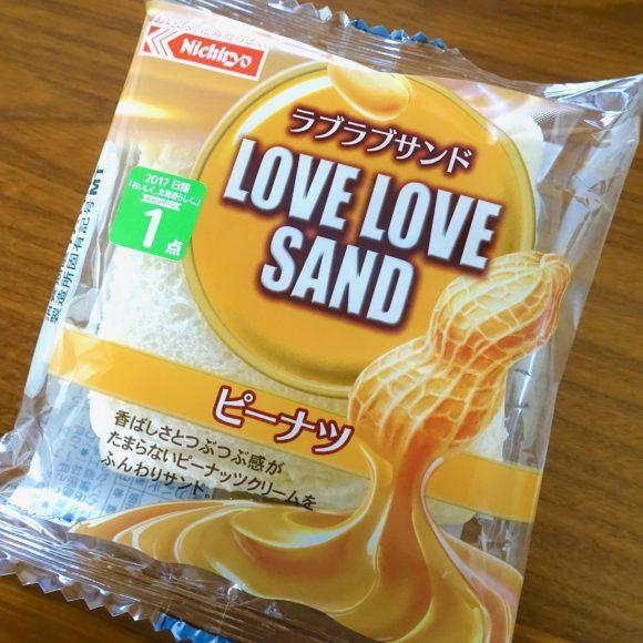 【激似】北海道民がこよなく愛するパン『ラブラブサンド』は「ランチパック」とどう違うのか? 食べ比べてみた結果