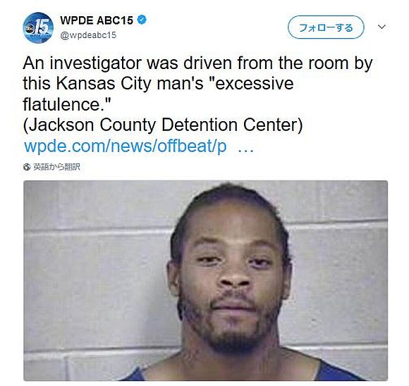 警察の尋問に「屁で答え続けた男」が話題 / オナラ連発で取り調べ中断