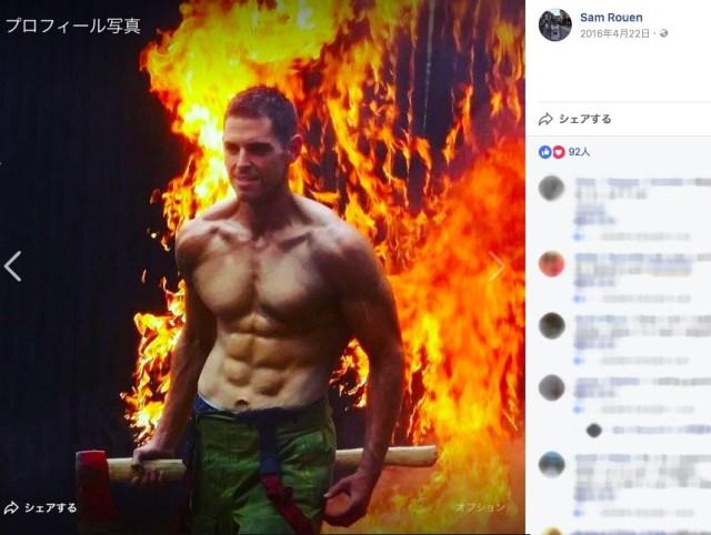 イケメン消防士の「10年前の写真」が衝撃! 70kg以上の減量で肥満から脱却 → 夢を掴んだサクセスストーリー