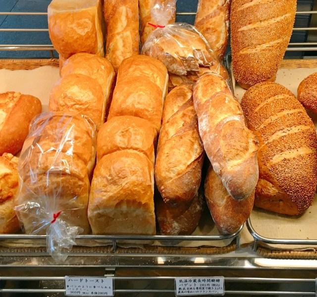 パン好きなら知ってて当たり前! 日本で最初に本格フランスパンを製造した店『関口フランスパン』 東京・目白坂