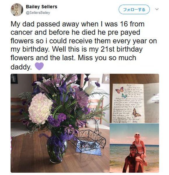 5年前に亡くなった父親から娘の誕生日に手紙と花が! 娘への遺言とも取れる内容が感動的で涙