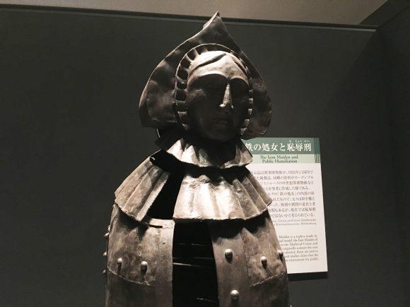 【閲覧注意】日本で唯一「ギロチン」や「鉄の処女」が展示されている博物館『明治大学博物館』に行ってみた!