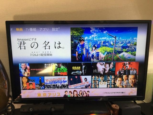 海外ネット民が挙げた「日本に行く前に見ておいた方がよい映画」 → 『君の名は』『野武士のグルメ』『ブラック・レイン』などなど